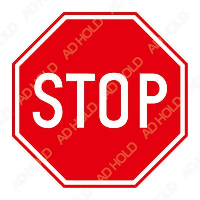 Спри! Пропусни движещите се по пътя с предимство