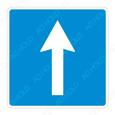 Пътен знак Д4