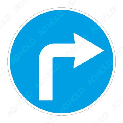 Движение само надясно след знака