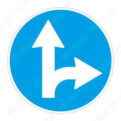Движение само направо или надясно след знака